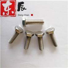 201 304 316 规格齐全 不锈钢螺丝螺母不锈钢外六角螺栓不锈钢螺栓紧固件