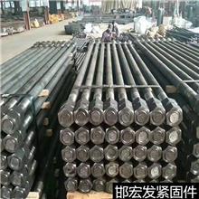 机械工业紧固件 9字地脚螺栓 勾头地脚螺丝 支持加工定制 地脚栓
