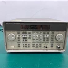 惠普HP8648D安捷伦8648D信号发生器现货销售