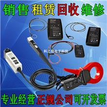 回收Tektronix泰克TCP2020 TCP0020 TCP0030A示波器电流探头