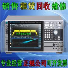 租售+回收R&S罗德FSVA3004 3007 3013 3030 3044信号频谱分析仪