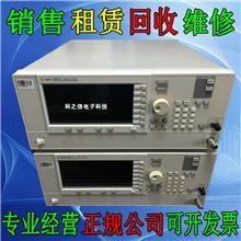 租售回收安捷伦Agilent E8241A E8244A E8247C信号发生器