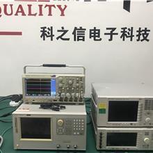 销售 回收 Tektronix泰克 MSO3054 MSO3034 示波器