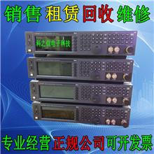 供应回收安捷伦N5182B矢量信号发生器Agilent N5182B信号源