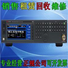 长期租售+回收N5173B是德Keysight安捷伦EXG微波模拟信号发生器