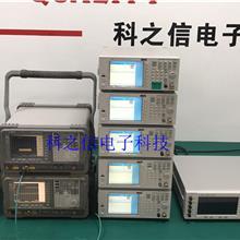 现货销售租赁美国安捷伦N9310A信号源Agilent N9310A信号发生器