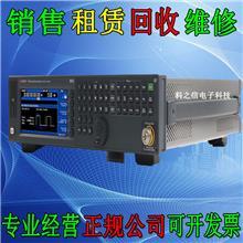 租售+收购是德Keysight安捷伦N5183B MXG微波模拟信号发生器
