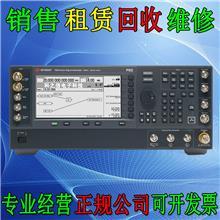 供应回收美国Agilent E8267D信号发生器安捷伦E8267D信号源