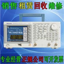泰克Tektronix AFG3102C 3011C 3021C 3051C函数信号发生器