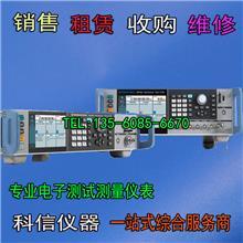 销售、租赁R&S SMA100B回收SMA100B信号发生器