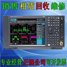 租售+回收N9020B实时频谱分析仪(RTSA)是德Keysight安捷伦N9020B