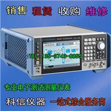 销售/租赁R&S SMBV100A回收矢量信号发生器