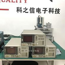 现货出租出售美国安捷伦/惠普HP8594E频谱分析仪多台