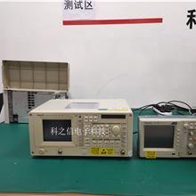 销售租赁爱德万R3131A频谱仪Advantest R3131A频谱分析仪