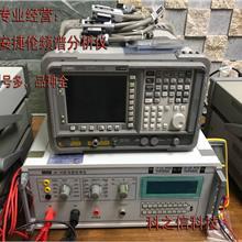 现货销售/租赁Agilent安捷伦E4404B E4405B频谱分析仪