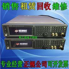 租售+回收是德N5181B N5182B射频模拟信号发生器/信号源安捷伦