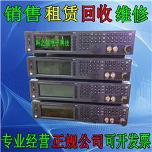 租售回收Keysight是德N5171B N5172B信号源/信号发生器