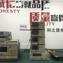 现货销售租赁Agilent安捷伦HP8593E高性能频谱分析仪