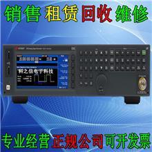 销售安捷伦N5182B信号发生器租赁安捷伦信号源N5182B
