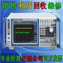 租售+回收R&S罗德FSV4 FSV7 FSV13 FSV30 FSV40信号频谱分析仪