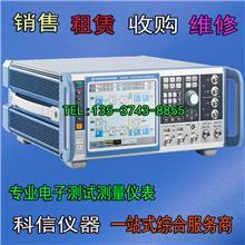 R&S SMW200A矢量信号发生器