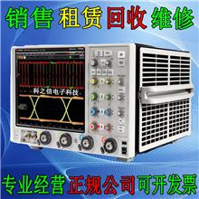 租售+回收Keysight是德DSOV334A DSAV334A MSOV334A示波器
