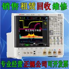租售+回收Keysight是德DSOX/MSOX6002A 6004混合示波器