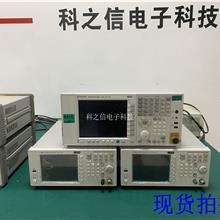 现出售出租美国Agilent安捷伦Keysight是德N9020A信号频谱分析仪
