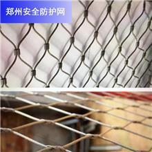 郑州球场体育场防护网,体育场楼顶安全防护网,郑州天台护栏网