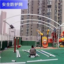 郑州楼顶安全防护钢丝网