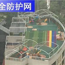 建筑安全防护网,楼顶安全防护钢丝网,郑州天台金属防坠网,球场安全防护网