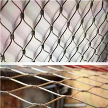 河南屋顶球场安全防护网 楼顶安全防护钢丝网