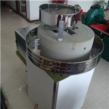 热销全自动面粉加工设备 麦麸分离式电动石磨机 节能型面粉加工设备