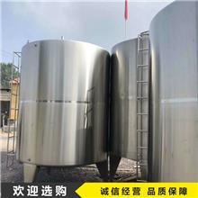 厂家直销 不锈钢立式储罐  化工原料储存储罐