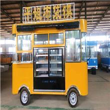 厂家定做 政府采购亿丰小吃车 多功能小吃车车 街边流动手推餐车