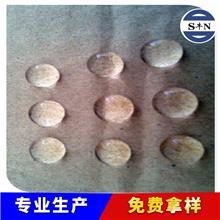 大理石瓷砖专用 甲基硅酸钾防水剂 高低含量均有 上海有机硅防水剂