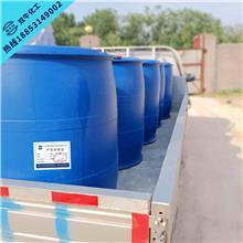 供应甲基硅醇钠 防水剂 憎水剂 国标 现货 大量库存 质优价廉