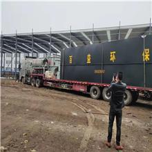 养老院污水处理设备 百益环保 集装箱式污水处理设备 机场污水处理设备
