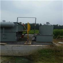 泳池污水处理设备 百益环保 蔬菜清洗污水处理设备 大蒜污水处理设备