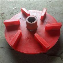 厂家直销 搅拌桶聚氨酯槽叶轮 耐磨渣浆泵叶轮 有色金属矿山用聚氨酯叶轮