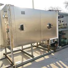 二手食品冷冻真空干燥机 二手不锈钢干燥机 二手冷冻干燥机