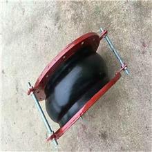 可曲挠橡胶接头 市政供水用软连接 补偿器等管道 连接器