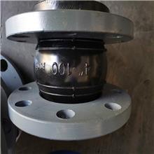 橡胶软连接器 橡胶补偿器 金属软连接 耐油橡胶软接头生产