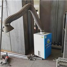移动焊烟除尘器湫鸿供应 电气焊烟雾废气处理设备 工业吸尘器