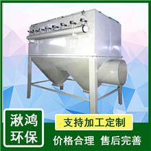 激光切割机烟尘过滤器 滤筒焊烟除尘器 氩弧焊烟气收集净化器