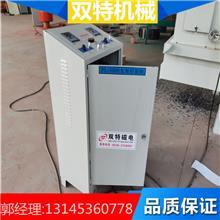 涡流分选机 偏心涡流分选机 双特机械 生产涡流分选机 质优价廉