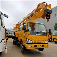 重庆五十铃16米折臂高空作业车 价格优惠