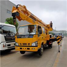 陕西五十铃双排16米折臂高空作业车 支持分期