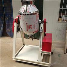 直销304不锈钢密封式粉末鼓式搅拌机 荧光粉化工原料混合机