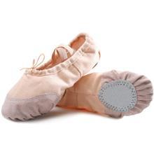 成人软底练功鞋厂家 男女童芭蕾舞鞋 儿童舞蹈鞋 猫爪鞋 瑜伽鞋 帆布形体鞋 暴走电商